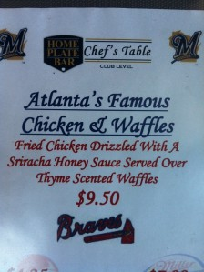 Menu for the Braves series.