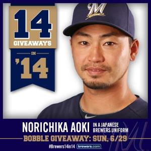 Norichika Aoki Bobble