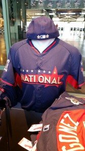 Here is the 2014 All-Star Jersey. It retails for $149 in the Brewers Team Store with one of our 4 All-Star's names on the back ($80 w/o).